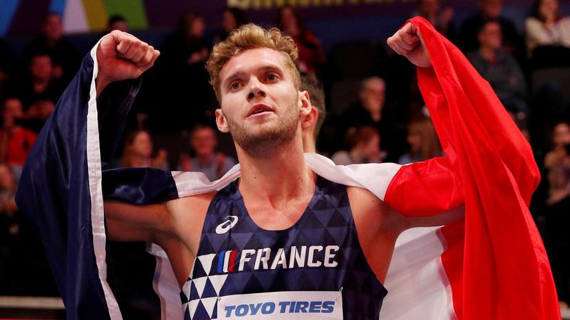 Французский легкоатлет Майер установил новый мировой рекорд в десятиборье