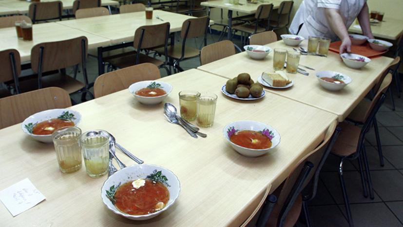 Роспотребнадзор выписал штрафов на 2,3 млн рублей за нарушения организации питания в школах Кузбасса