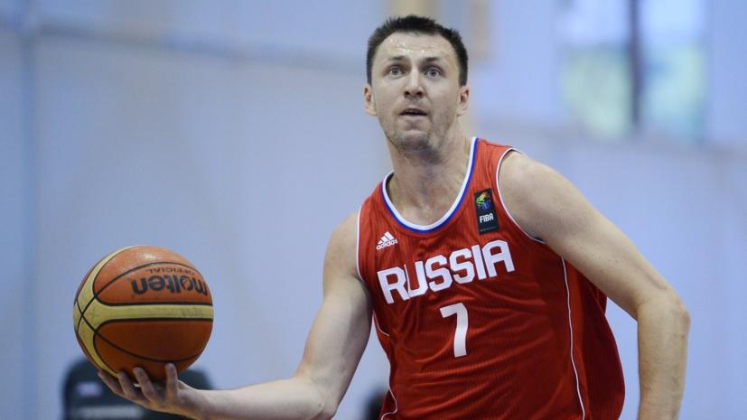 Фридзон заявил, что для сборной России по баскетболу было очень важно победить Болгарию