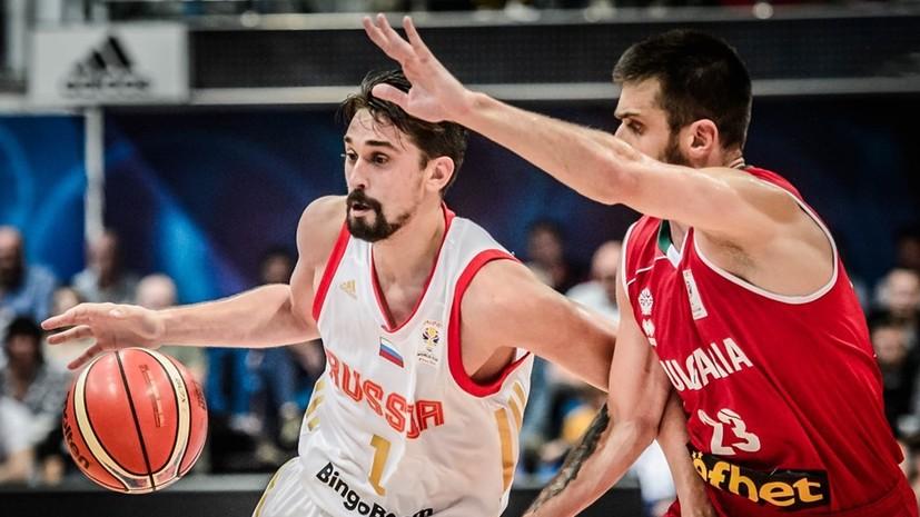 020f6daa Сражение до последней секунды: сборная России по баскетболу обыграла  Болгарию в квалификации Кубка мира —