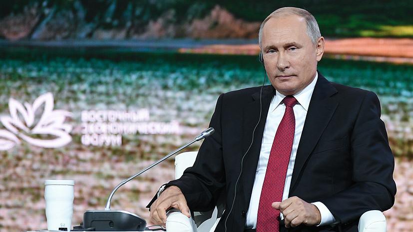 «Не было заготовкой»: Песков о заявлении Путина на ВЭФ по поводу Боширова и Петрова