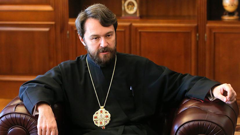 «Большинство верующих против автокефалии»: митрополит Иларион о независимости УПЦ и отношениях Москвы с Константинополем