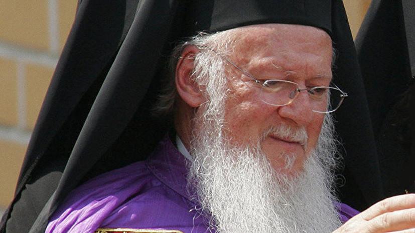 Эксперт прокомментировал призыв греческого митрополита предотвратить раскол православия
