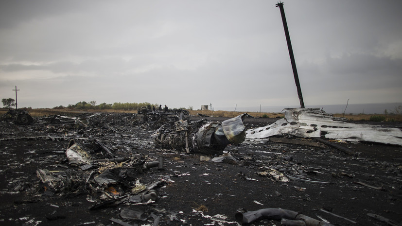 Представленные Минобороны данные о крушении МН17 направлены нидерландской стороне