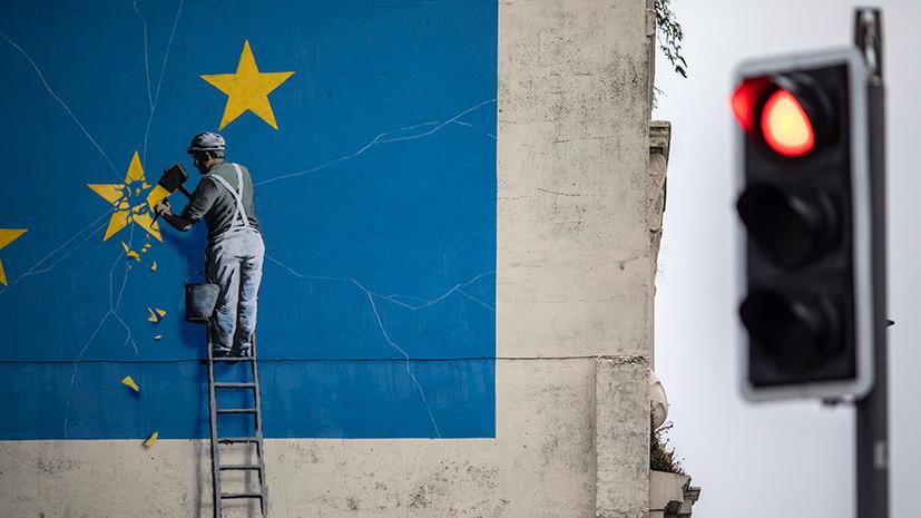 «Заметный крен вправо»: смогут ли консерваторы создать Союз европейских наций вместо ЕС