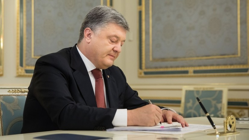 В Совфеде прокомментировали указ Порошенко о прекращении договора о дружбе с Россией