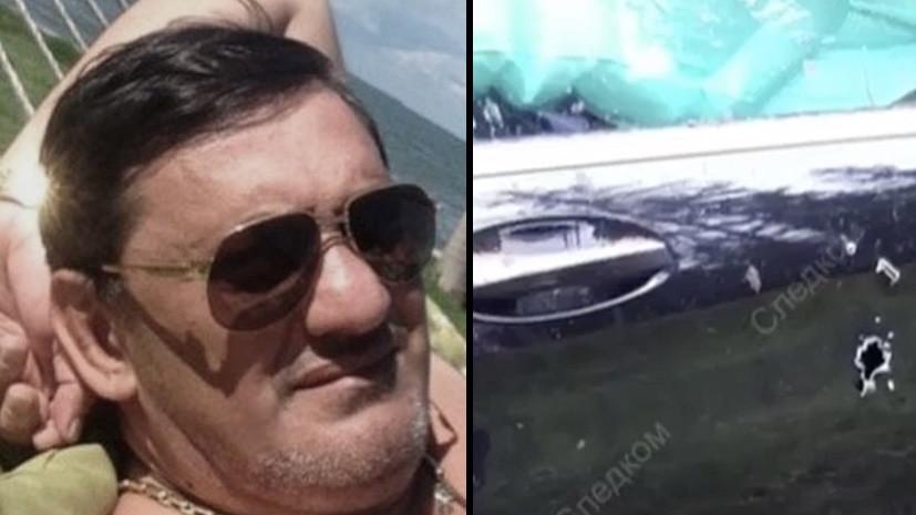 «Автомобиль обстрелян неизвестным»: под Петербургом обнаружено тело предпринимателя Шенгелии