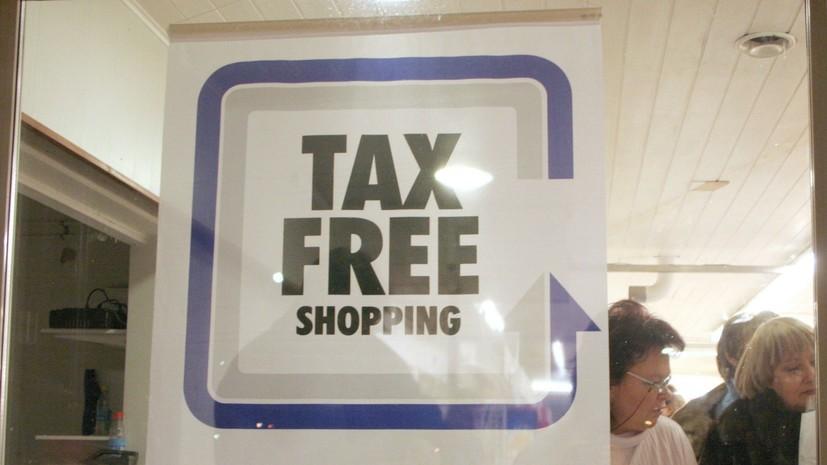 Правительство включило магазины в центре Москвы в пилотный проект по такс-фри
