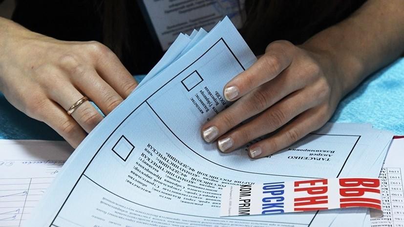 В избирком Приморья поступило более 80 жалоб по выборам главы региона