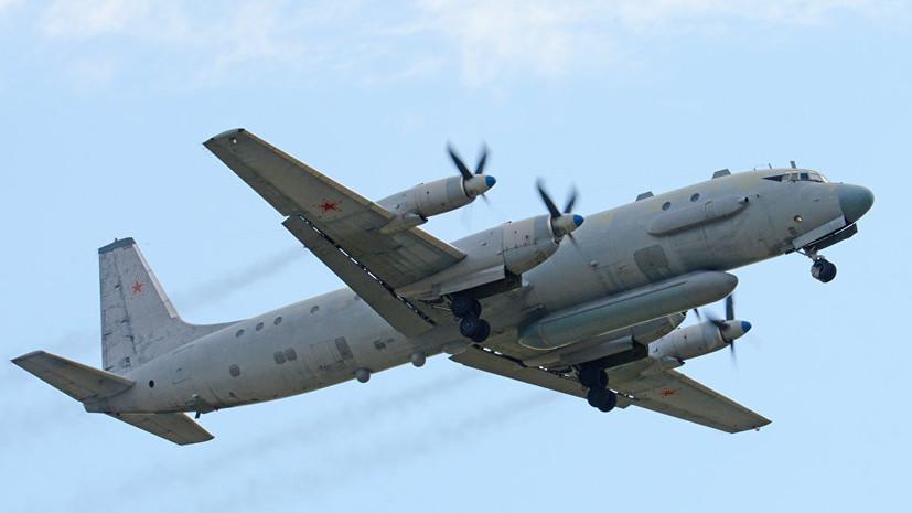 К месту крушения российского Ил-20 направлено судно с глубоководными аппаратами