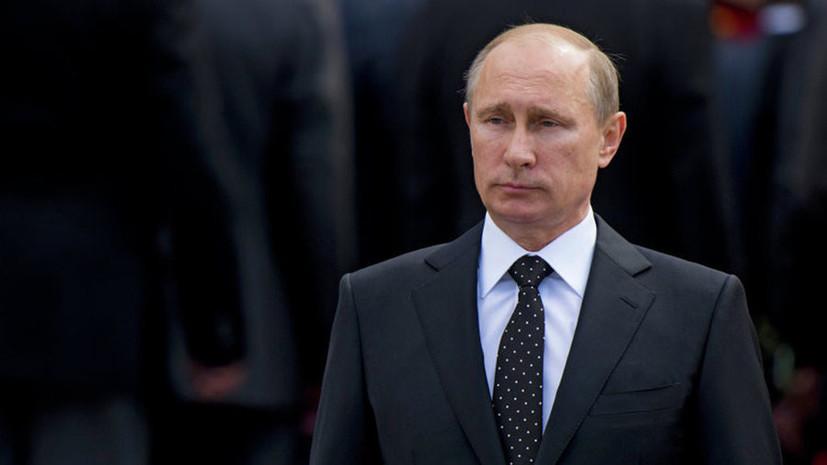 Путин выразил соболезнования в связи с гибелью российских военных при крушении Ил-20