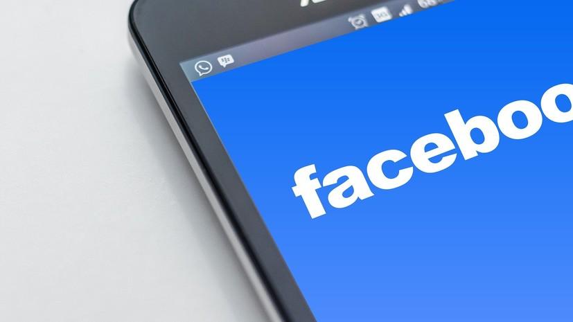 Роскомнадзор проверит Facebook и Twitter на исполнение закона о локализации данных россиян