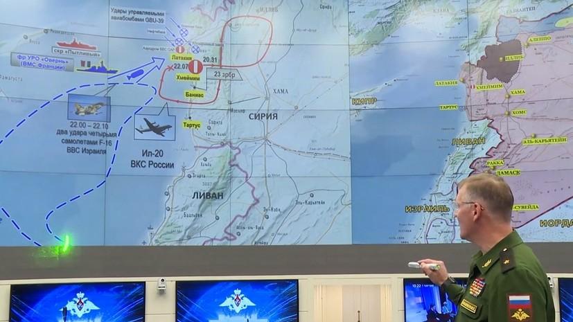 «Безответственные действия израильских военных»: в Минобороны заявили, что Ил-20 был сбит из-за провокации Израиля