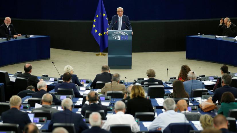 ЕК расширяет расследование в отношении трёх немецких автоконцернов