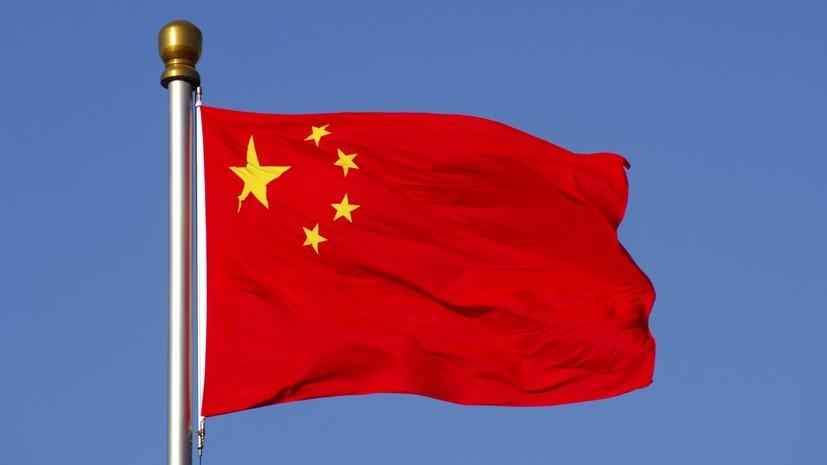 Китай подал жалобу в ВТО из-за новых пошлин США