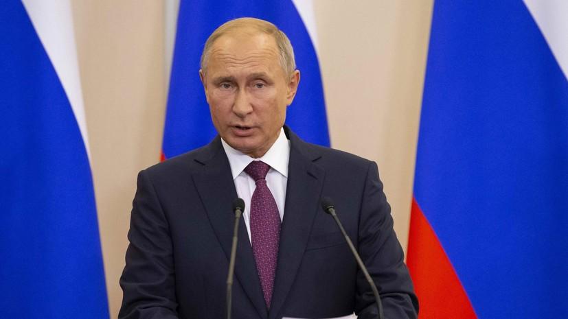 Путин призвал не сравнивать ситуацию с Ил-20 со сбитым Турцией Су-24