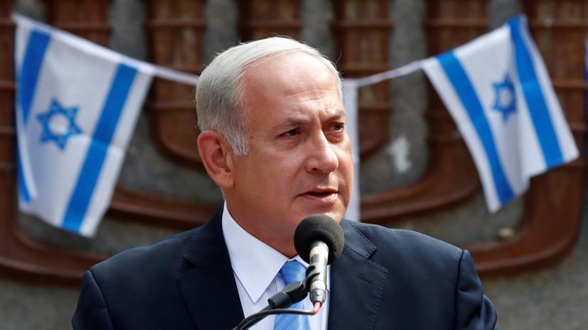 Нетаньяху выразил соболезнования Путину после крушения Ил-20