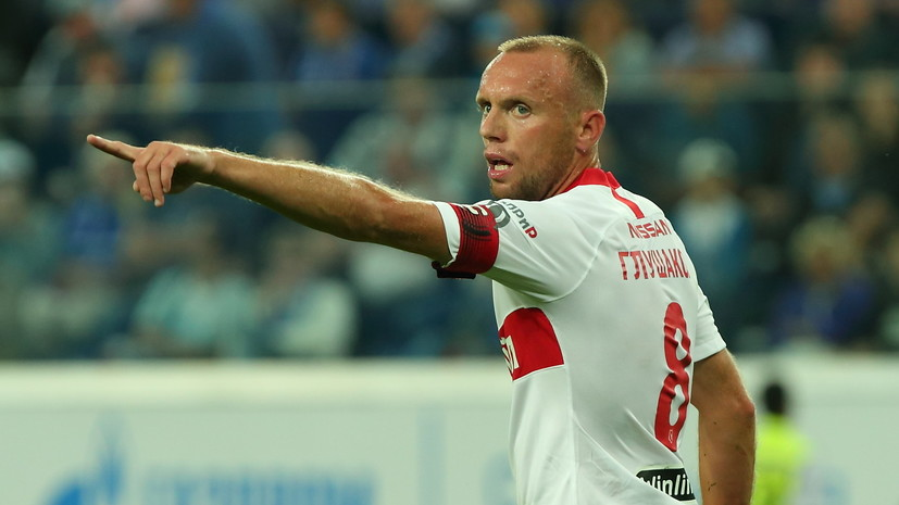 Глушаков прокомментировал информацию о своём отстранении от тренировок с основным составом Спартака