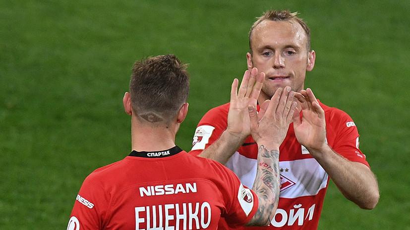 «С ними поступили так, как положено»: «Спартак» отстранил Глушакова и Ещенко от занятий с основной командой