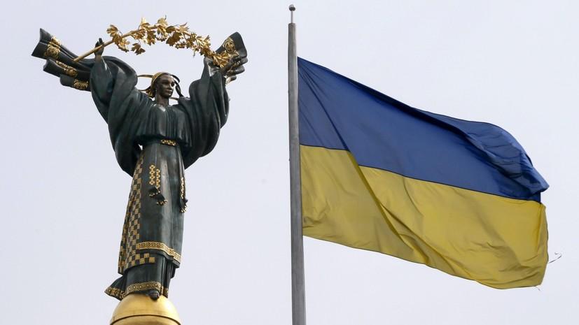ВоII квартале ВВП Украины вырос на3,8%