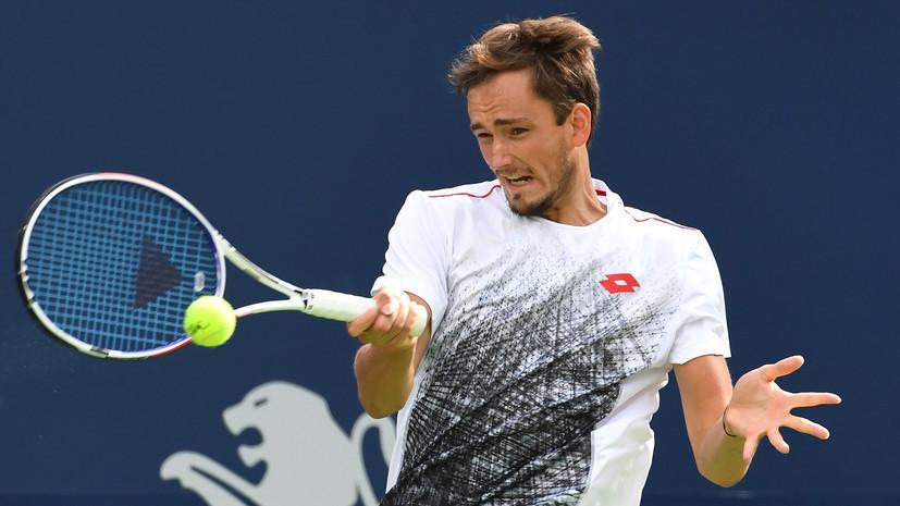 Теннисист Медведев одержал победу впервом круге ATP вПетербурге