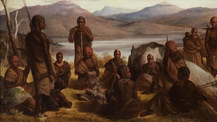 «Сломить волю к сопротивлению»: как британские колонизаторы уничтожили коренное население Тасмании