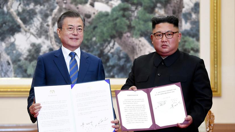 «Эра процветания и мира»: о чём договорились лидеры КНДР и Южной Кореи на саммите в Пхеньяне