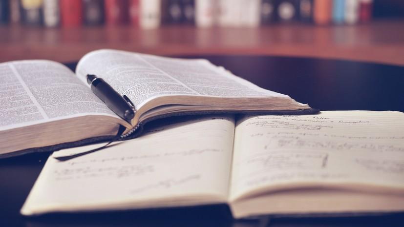 Сенатор оценил запрет Львовского совета публично использовать русскую литературу