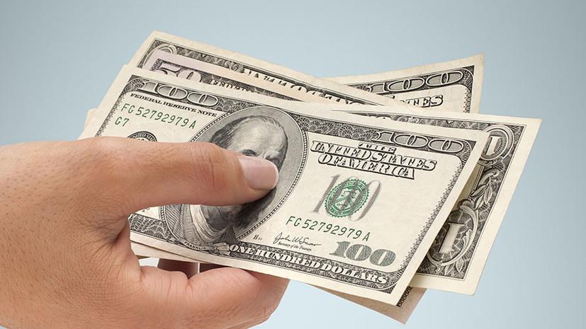 Центробанк резко снизил  официальный курс доллара иевро