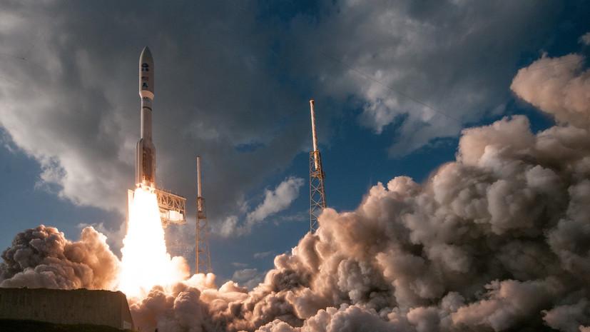 «Главные соперники»: в США заявили о «планах» России и Китая использовать космос в военных операциях