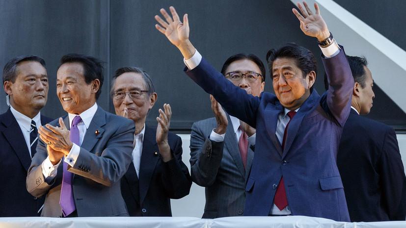 ÐÐ±Ñ Ð¿ÐµÑеизбÑан лидеÑом Ð¿ÑавÑÑей паÑÑии Японии