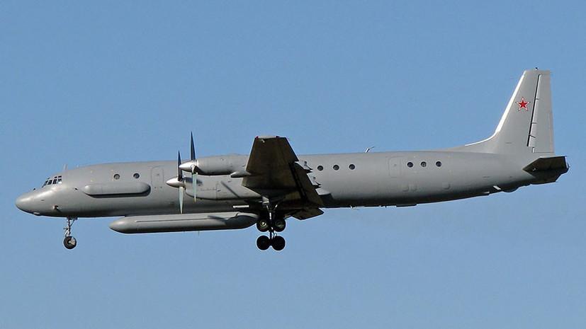 «Дилетантские фантазии»: в Минобороны РФ опровергли версию крушения Ил-20 из-за сбоя системы «свой-чужой»