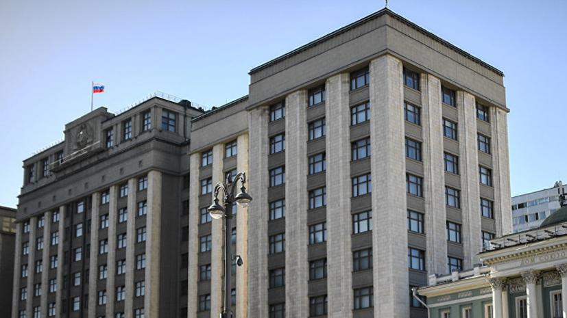 Госдума приняла закон о наказании за отказ от опровержения ложной информации