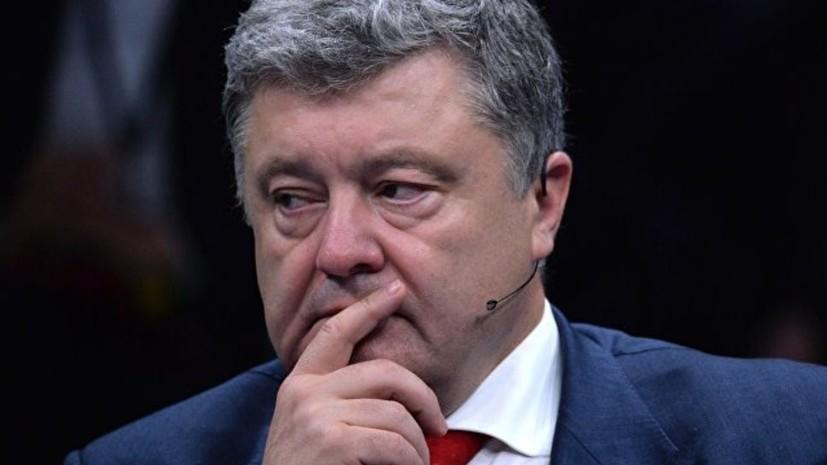 В Севастополе назвали несбыточными мечтами планы Порошенко по Крыму