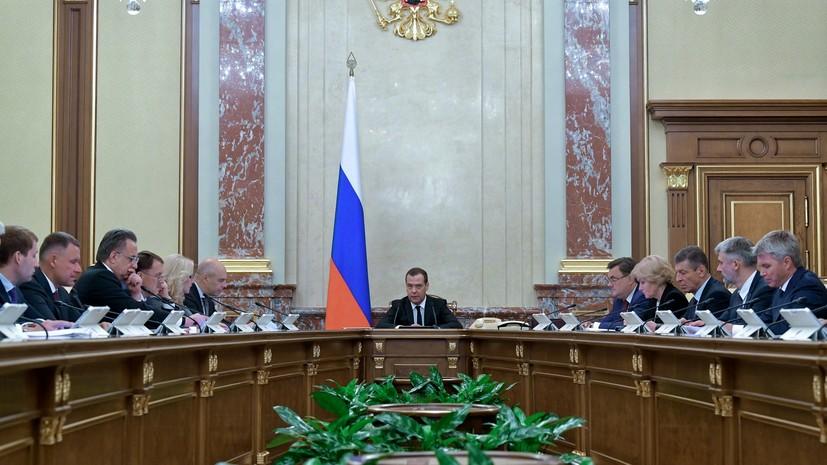 Правительство одобрило проект бюджета до 2021 года