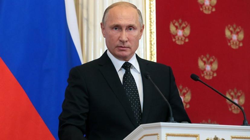 Путин рассказал об особом и душевном отношении к женщинам в России