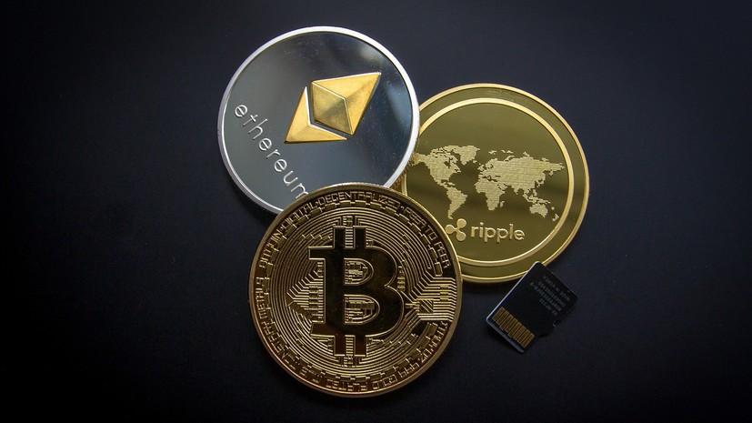 Эксперт рассказал об особенностях криптовалют
