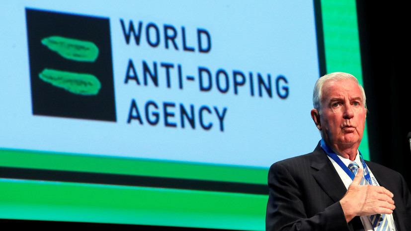 WADA восстановило Российское антидопинговое агентство в правах