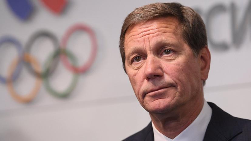 Жуков назвал восстановление РУСАДА знаком признания работы по борьбе с допингом в России