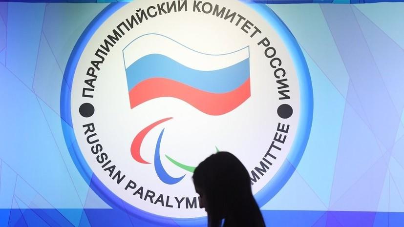 В ПКР прокомментировали восстановление РУСАДА в правах