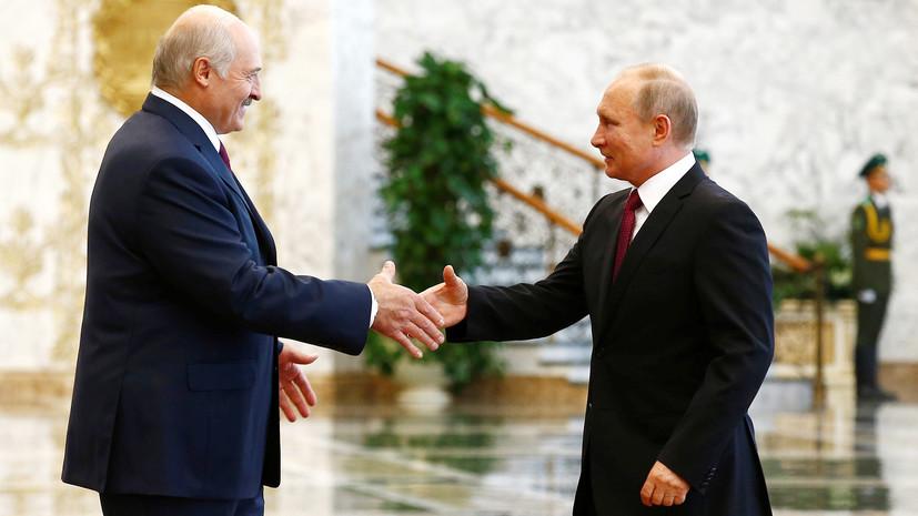 «Политический и экономический формат»: какие вопросы поднимут Путин и Лукашенко на саммите в Сочи