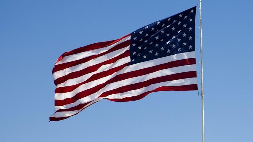 США добавили 33 физлица из России в санкционный список
