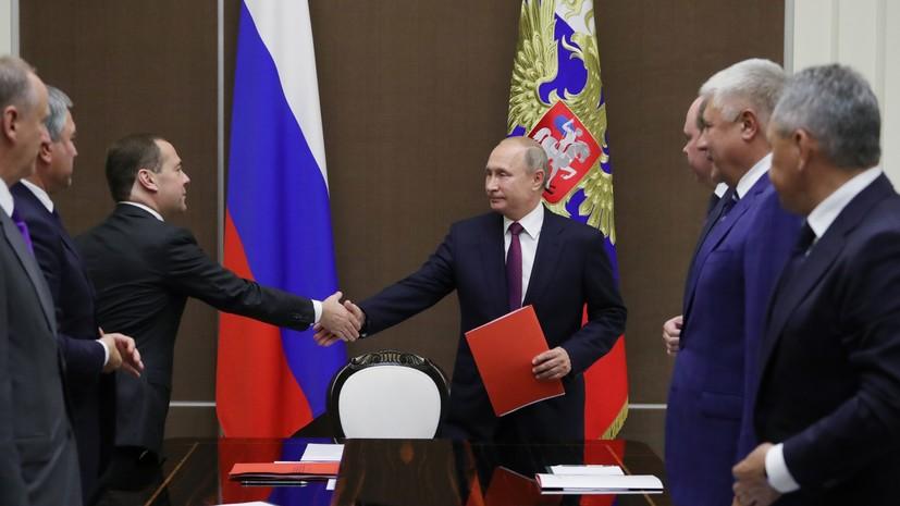 Путин обсудил сСовбезом крушение Ил-20