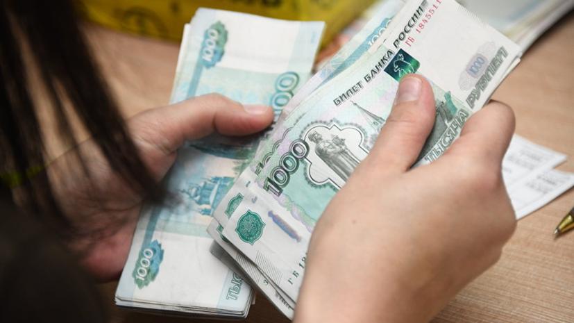 Опрос: россияне предпочитают копить, а не брать кредиты
