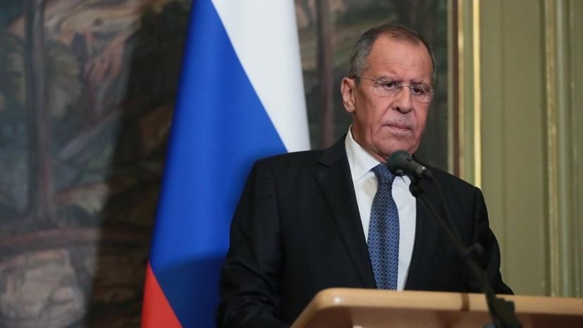 Лавров назвал новые санкции США дискредитацией долларовой системы