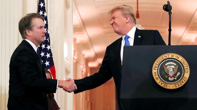 Стратегическая позиция: удастся ли Трампу отстоять своего кандидата в Верховный суд