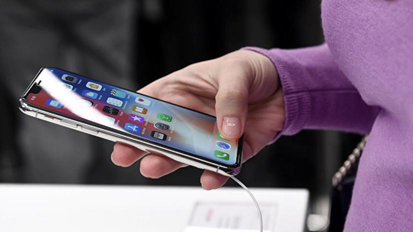 ФАС рассмотрит жалобу о возможной координации цен на новые iPhone