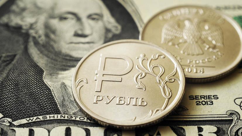 Доллар по64: Орешкин предсказал прорыв вэкономикеРФ