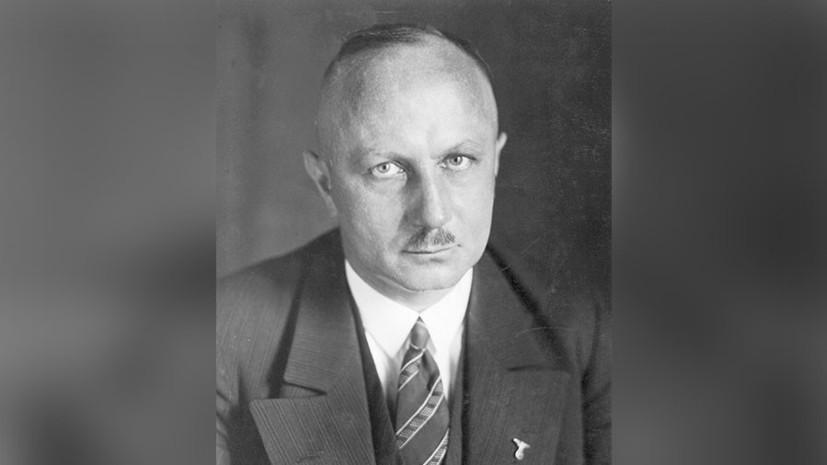 Убийство гауляйтера: как советские партизаны ликвидировали нацистского генерального комиссара Вильгельма Кубе