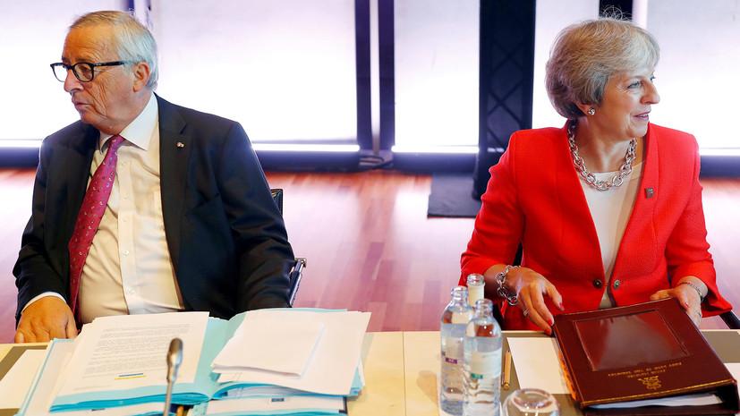 «Без вишенки на торте»: почему Мэй заявила о тупике в переговорах с ЕС по брекситу